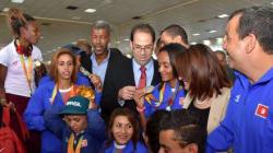 Le gouvernement tunisien met fin à la