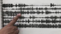 Ισχυρός σεισμός 6,4 Ρίχτερ στα ανοιχτά του