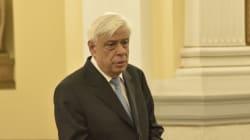 Παυλόπουλος: «Tα μεγάλα και τα σημαντικά για το Ελληνικό Έθνος μπορούμε να τα πετύχουμε μόνον