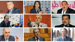 Coalition gouvernementale au Maroc: Les cinq scénarios