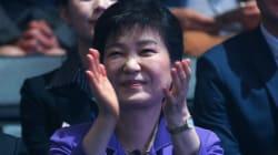 박근혜 대통령의 플레이