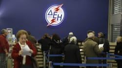 Στα 91,4 εκατ. ευρώ τα μετά από φόρους κέρδη της ΔΕΗ στο πρώτο εξάμηνο
