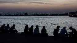 Οι νέοι σήμερα: Χιλιόμετρα, ασφυξία και άλλα