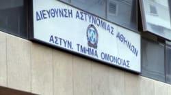 Η ΕΛΑΣ διερευνά καταγγελίες ανήλικων προσφύγων για «καψόνια» από αστυνομικούς στο ΑΤ