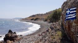 Ερντογάν και εθνικιστές τσακώνονται για «16 ελληνικά νησιά» και εγείρουν ξανά θέμα