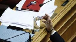Στη Βουλή κατατίθεται το προσχέδιο του Κρατικού Προϋπολογισμού. Λιτότητα και φόροι το βασικό χαρακτηριστικό