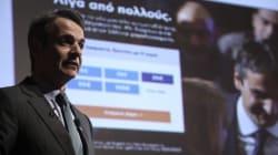 Μητσοτάκης: «Δεν είναι δεδομένη η συμμετοχή στα ψηφοδέλτια κανενός