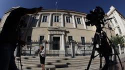 Παραιτήθηκαν από την Ένωση Δικαστικών Λειτουργών δύο αντιπρόεδροι του