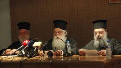 Ιερά Σύνοδος: Ουσιαστικό διαλόγου για τα Θρησκευτικά αναμένει η