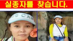 경주에서 한 달 넘게 실종된 40대 여성, 숨진 채