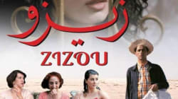 Le film tunisien