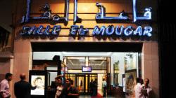 La gestion des salles de cinéma confiée à