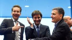 Το Eurogroup «έσπασε» τη