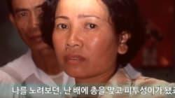한국군은 왜 응우옌티탄의 가슴을