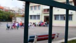 Θλιβερό...Γονείς στη Βόλβη δεν στέλνουν τα παιδιά τους στο δημοτικό σχολείο για να μην έρθουν σε επαφή με