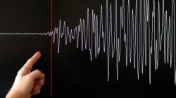 Σεισμική δόνηση 4,3 βαθμών της κλίμακας Ρίχτερ κοντά στην