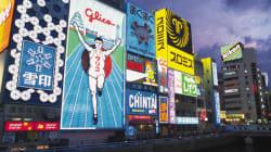 외교부가 대응한 걸 보니 오사카 14세 소년 폭행 사건은