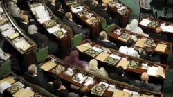 Le processus transitionnel en Tunisie 2011-2014: L'Assemblée Nationale Constituante et la sauvegarde de l'esprit de la Révolu...