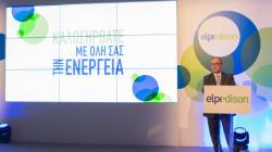 «Νέα Γραφεία - Νέα Ενέργεια»: Η ELPEDISON εγκαινίασε τα νέα της