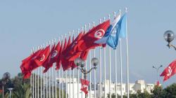 Tunisie: Diplomatie Économique. Tout ambassadeur est un