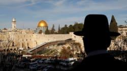 Η UNESCO ενέκρινε το ψήφισμα που αρνείται τον δεσμό των Εβραίων με την