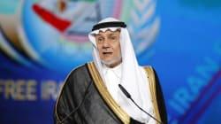 Η Σαουδική Αραβία ανακοίνωσε πως εκτέλεσε πρίγκιπα της βασιλικής οικογένειας που δολοφόνησε