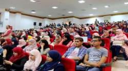 25.000 étudiants palestiniens diplômés en