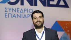Νέος πρόεδρος της ΟΝΝΕΔ ο Κώστας