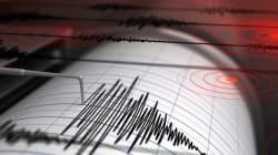 수원서 규모 2.3 지진이