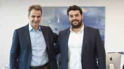 Με τον νέο πρόεδρο της ΟΝΝΕΔ συναντήθηκε ο Κυριάκος