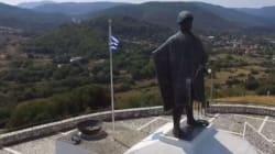 Το ΟΧΙ και το μνημείο Μαχητή στο Καλπάκι απο