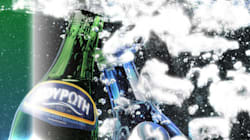 Επίσημη πρόταση για τη Σουρωτή κατέθεσε και η Coca - Cola