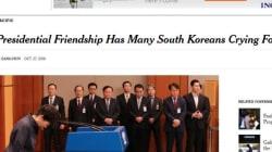 뉴욕 타임스가 박근혜 대통령과 최태민의 관계를 자세하게