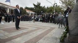 Τσίπρας: Δεν θα επιτρέψουμε σε κανένα να αμφισβητήσει σπιθαμή ελληνικής