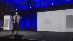 H Tesla παρουσίασε τη νέα ηλιακή οροφή