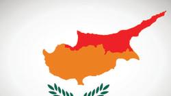 H νέα διχοτόμηση της Κύπρου: Από σήμερα το νησί έχει 2 διαφορετικές