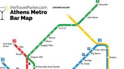 Αυτός ο χάρτης του μετρό θα σας οδηγήσει σε μερικά από τα καλύτερα μπαρ της