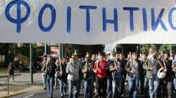 Πορείες φοιτητών σε Aθήνα, Θεσσαλονίκη και