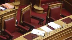 Ποια είναι τα μέλη του υπουργικού συμβουλίου μετά τον ανασχηματισμό της