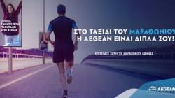 Η ΑEGEAN στηρίζει τη μεγαλύτερη αθλητική διοργάνωση της χώρας, τον Αυθεντικό Μαραθώνιο της