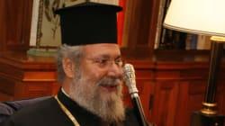 Παρέμβαση Αρχιεπισκόπου Χρυσόστομου. «Δεν κλείνει το Κυπριακό, εάν δεν επιστραφούν εδάφη, σπίτια,
