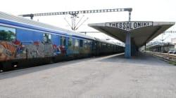 Έρχεται το «έξυπνο ευρωπαϊκό εισιτήριο» και για τους σιδηροδρόμους της