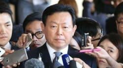 박근혜가 신동빈 회장을 독대하고 나서 롯데는 70억을 추가로 재단에