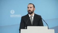 Τζανακόπουλος: Πρώτη προτεραιότητα της κυβέρνησης η τάχιστη ολοκλήρωση της δεύτερης αξιολόγησης και το