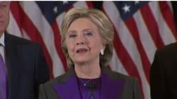 Χίλαρι Κλίντον: Το αμερικανικό όνειρο είναι αρκετά μεγάλο για όλους. Ελπίζω ο Τραμπ να είναι επιτυχημένος πρόεδρος για