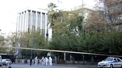 Επίθεση με χειροβομβίδα στη Γαλλική Πρεσβεία, στη Βασ. Σοφίας. Τραυματίστηκε ελαφρά αστυνομικός