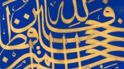 Canada: Un projet résidentiel pour musulmans en banlieue de
