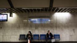 Στάση εργασίας σε μετρό και τραμ. Ποιοι σταθμοί θα είναι κλειστοί την