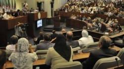 APN: la Commission des finances propose près de 30 amendements au PLF