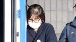 최순실, 귀국 전 '공황장애' 허위 진단서